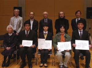 第28回現音作曲新人賞表彰式