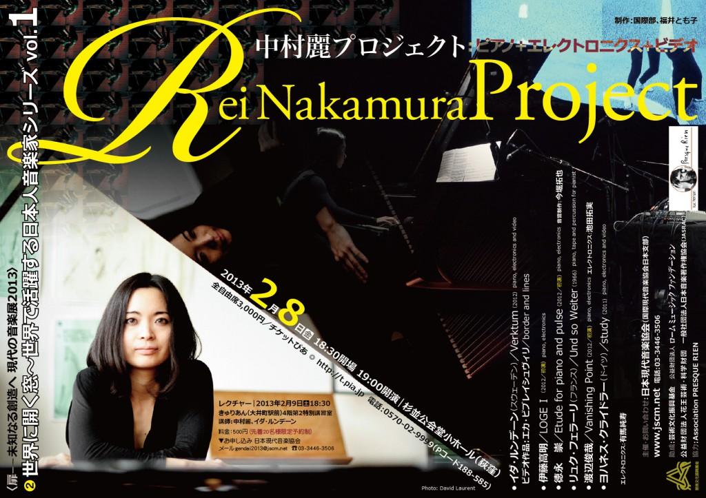 02nakamura