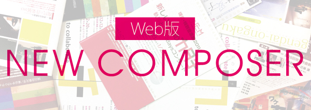 webcomposer