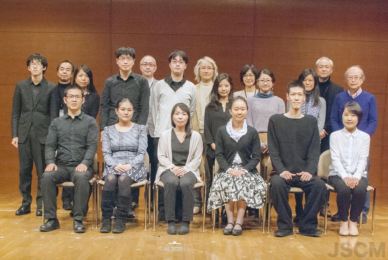 日本現代音楽協会(国際現代音楽...